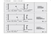 威博RZW80A1C电热水器使用说明书