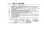 阿尔法(ALPHA) ALPHA2000-3022G变频器 说明书