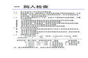 阿尔法(ALPHA) ALPHA2000-3018G变频器 说明书
