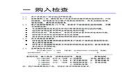 阿尔法(ALPHA) ALPHA2000-37R5GB变频器 说明书