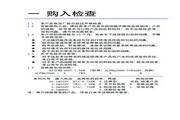阿尔法(ALPHA) ALPHA2000-32R2GB变频器 说明书