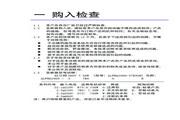 阿尔法(ALPHA) ALPHA2000-3250P变频器 说明书