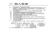 阿尔法(ALPHA) ALPHA2000-3220P变频器 说明书