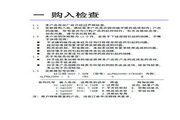 阿尔法(ALPHA) ALPHA2000-3160P变频器 说明书