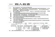 阿尔法(ALPHA) ALPHA2000-3132P变频器 说明书
