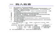 阿尔法(ALPHA) ALPHA2000-3093P变频器 说明书
