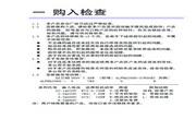 阿尔法(ALPHA) ALPHA2000-3055P变频器 说明书