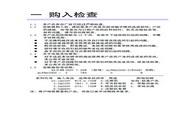 阿尔法(ALPHA) ALPHA2000-3037P变频器 说明书