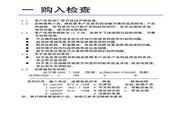 阿尔法(ALPHA) ALPHA2000-3018P变频器 说明书