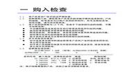 阿尔法(ALPHA) ALPHA2000-3011PB变频器 说明书
