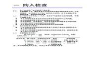 阿尔法(ALPHA) ALPHA2000-37R5PB变频器 说明书