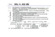 阿尔法(ALPHA) ALPHA2000-35R5PB变频器 说明书