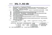 阿尔法(ALPHA) ALPHA2000-3004PB变频器 说明书