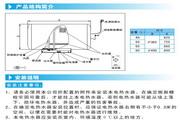 美的F50-30G1(H)热水器使用手册