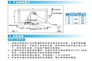 美的F65-30G1(H)热水器使用手册