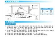美的F80-30G1(H)热水器使用手册