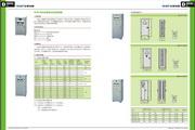 正泰XJZ1-260自耦减压起动箱说明书