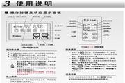 海尔热水器JSQ20-P3(Q)(12T)使用说明书