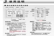海尔热水器JSQ20-TFLRB(S)(12T)使用说明书