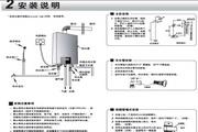 海尔JSQ20-12N1(12T)家用燃气热水器使用说明书