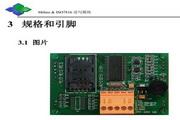金木雨电子JMY608嵌入式读写模块操作手册