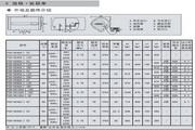 海尔FCD-HX50AI(JS)电热水器使用说明书