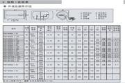 海尔FCD-HX60AI(JS)电热水器使用说明书