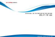 三晶 8000B-4T18R5GB增强型变频器 用户手册