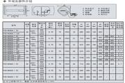 海尔FCD-HX100AI(ZE)电热水器使用说明书