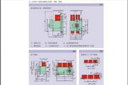 正泰DW17-2000万能式断路器说明书