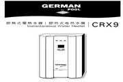 德国宝CRX9即热式电热水器使用说明书