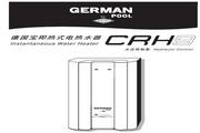 德国宝CRH9即热式电热水器使用说明书