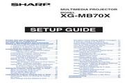夏普SHARP XG-MB70X投影机 英文使用说明书