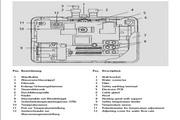 德国宝CLAGE MDX-6即热式电热水器使用说明书