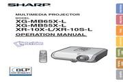 夏普SHARP XR-10S-L投影机 英文使用说明书