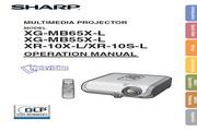 夏普SHARP XR-10X-L投影机 英文使用说明书