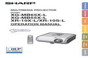 夏普SHARP XG-MB55X-L投影机 英文使用说明书