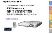 夏普SHARP XR-20S投影机 英文使用说明书