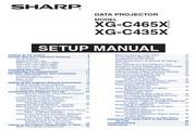 夏普SHARP XG-C435X投影机 英文使用说明书