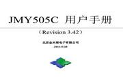 金木雨电子JMY505C嵌入式读写模块操作手册