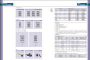 正泰NM1LE-400漏电断路器说明书