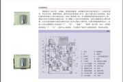 正泰NA15(DW15HH)-400万能式断路器说明书