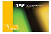 奇美 液晶显示器CMV 943A型 使用说明书