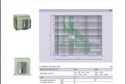 正泰NA15(DW15HH)-800万能式断路器说明书