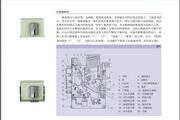 正泰NA15(DW15HH)-2500万能式断路器说明书