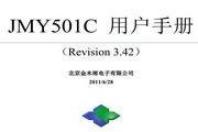 金木雨电子JMY501C嵌入式读写模块操作手册