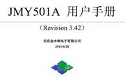 金木雨电子JMY501A嵌入式读写模块操作手册
