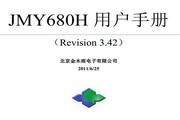 金木雨电子JMY68H嵌入式读写模块操作手册