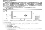 阿里斯顿ABINC50SH1.5型热水器使用说明书