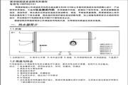 阿里斯顿ABINC40SH1.5型热水器使用说明书